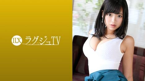 【ラグジュTV】ラグジュTV 1010 柳田はるか 25歳 ビューティーアドバイザー 1