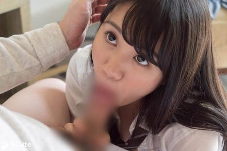 【S-CUTE】yua S-Cute 黒髪美少女と制服エッチ 9
