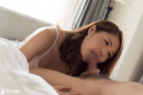 【S-CUTE】kuran S-Cute よく笑う和やか女子とじゃれ合いエッチ 15