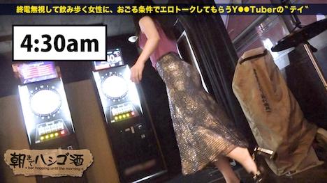 【プレステージプレミアム】朝までハシゴ酒 30 in新宿三丁目 りおちゃん 22歳 ランジェリーショップ店員 15