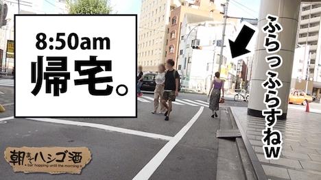 【プレステージプレミアム】朝までハシゴ酒 30 in新宿三丁目 りおちゃん 22歳 ランジェリーショップ店員 34