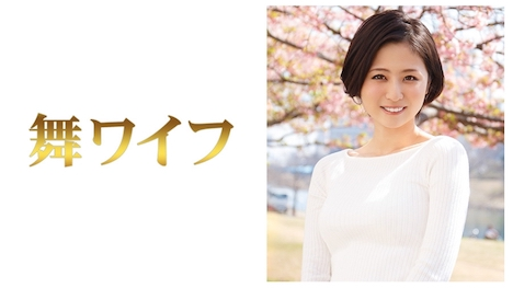 【舞ワイフ】白井奈緒