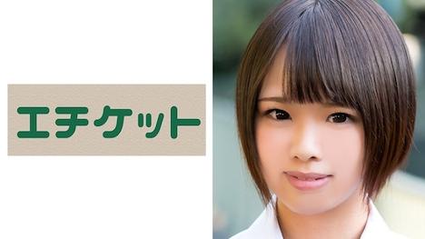 【エチケット】みき