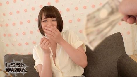 【しろうとまんまん】あや (Gカップ巨乳女子大生) 2