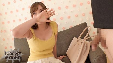 【しろうとまんまん】ゆうこ (Gカップ巨乳女子大生) 2