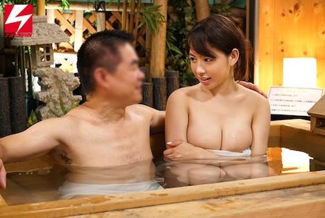 オフィス街で外回り中の男上司と女部下に『歳の差を埋めるには混浴が一番だって知っていますか?良かったら広いお風呂でお互いの信頼関係を深めませんか?』とナンパしたら、仲良くなりすぎてセックスまでしちゃってました。Vol 2 三島奈津子