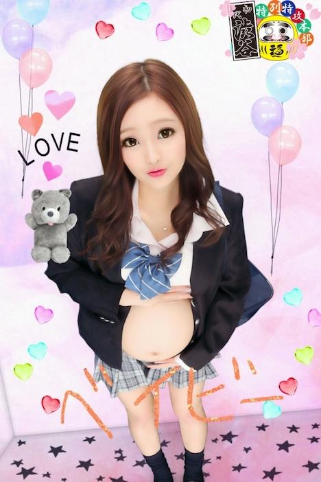 【新作】妊娠7ヶ月のスレンダーな妊婦! ボテギャル 一之瀬みき 11