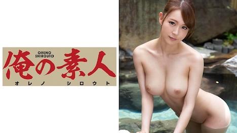 【俺の素人】りの(26)