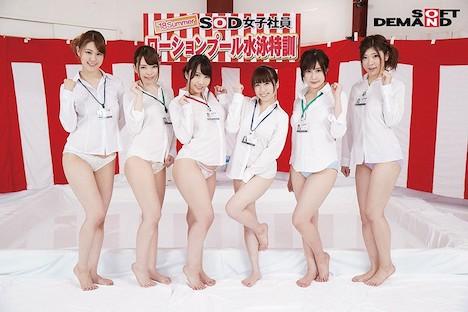 SOD女子社員 2018(裏)水泳大会 ローションプールでシャツもマ○コも全身ヌルヌルハレンチ大特訓!!