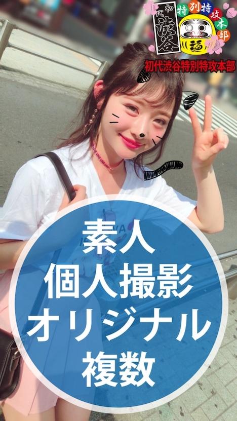【新作】若娘學生がおじさん数人と体液の交換 今井麻衣 1