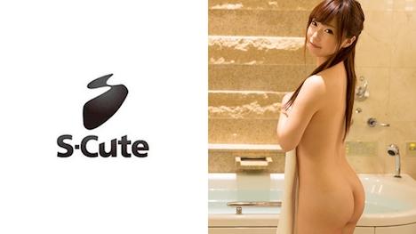 【S-CUTE】miki S-Cute お風呂でまったりラブラブH