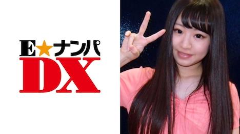 【E★ナンパDX】ゆうなさん 22歳 居酒屋店員 【ガチな素人】