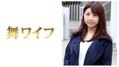 【舞ワイフ】平野咲