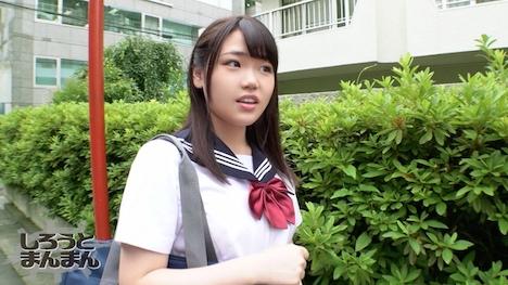 【しろうとまんまん】ゆき (恋愛に悩む10代女子〇生) 2