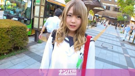 【ナンパTV】マジ軟派、初撮。 1180 かな 19歳 ファッションの専門学生 ※剣道師範のバイト 1