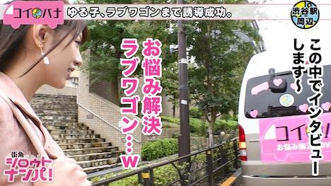 【プレステージプレミアム】<お悩み解決LOVEワゴン乗車NO 006> まゆ 22歳 フリーター 5
