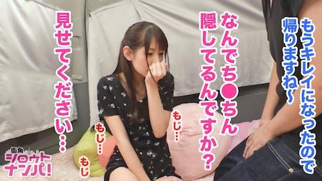 【プレステージプレミアム】<お悩み解決LOVEワゴン乗車NO 006> まゆ 22歳 フリーター 15