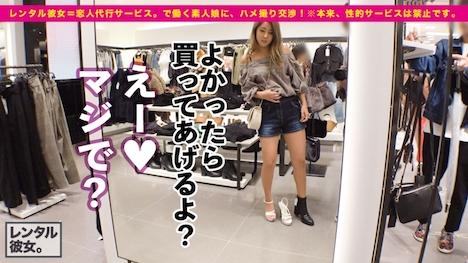 【プレステージプレミアム】【爆イキGAL】桃尻スレンダーな現役JDを彼女としてレンタル! りりな 20歳 大学生 5