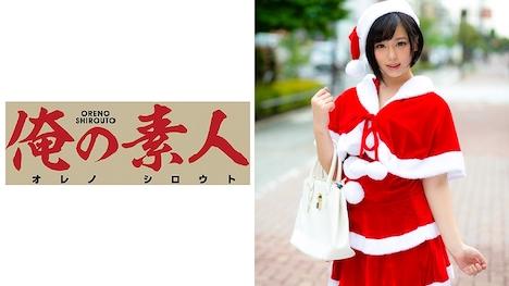 【俺の素人】リンちゃん (イベント帰りの浮かれコスプレ女子大生) 1