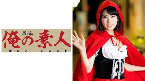 【俺の素人】ヒカルちゃん (イベント帰りの浮かれコスプレ女子大生) 1