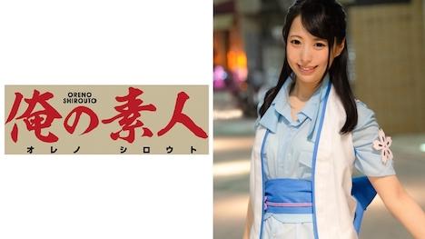 【俺の素人】ソラちゃん (イベント帰りの浮かれコスプレ女子大生) 1
