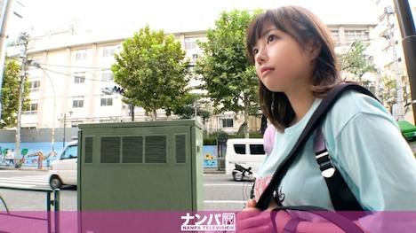 【ナンパTV】マジ軟派、初撮。 1183 香奈 20歳 大学2年生・社会学部 ※寿司屋でバイト 1