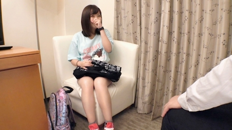 【ナンパTV】マジ軟派、初撮。 1183 香奈 20歳 大学2年生・社会学部 ※寿司屋でバイト 2