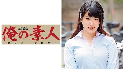 【俺の素人】浅井 女子大生