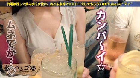 【プレステージプレミアム】朝までハシゴ酒 31 in有楽町駅周辺 れいあちゃん 21歳 飲食店勤務(キッチン担当) 9