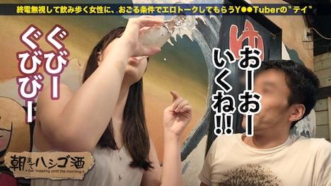 【プレステージプレミアム】朝までハシゴ酒 31 in有楽町駅周辺 れいあちゃん 21歳 飲食店勤務(キッチン担当) 13