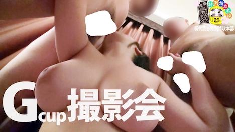 【新作】《再販》最強爆乳ビッチたんが童貞くん(含む)おじさん(含む)に膣奥まで犯されます! 月本愛 7