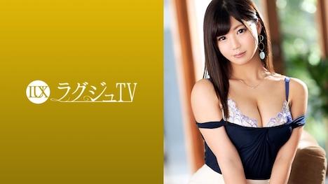 【ラグジュTV】ラグジュTV 1018 悠木さや 28歳 会社員 1