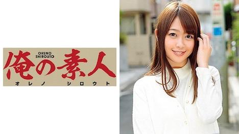【俺の素人】三田 女子大生
