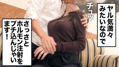 【KANBi】全国人妻えろ図鑑 人妻全国募集⇒出張ハメ撮り⇒ネット公開 ももさん(35歳) 埼玉県さいたま市在住 5