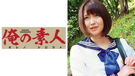【俺の素人】ゆうりちゃん 3