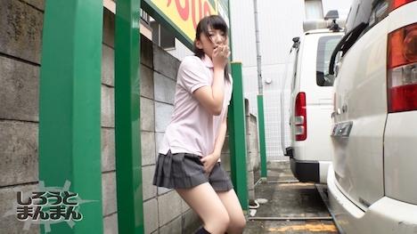 【しろうとまんまん】まい 女子校生 (J〇ノーブラとびっこ散歩) 3