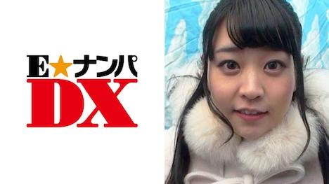 【E★ナンパDX】【ガチな素人】かすみさん 20歳 女子大生