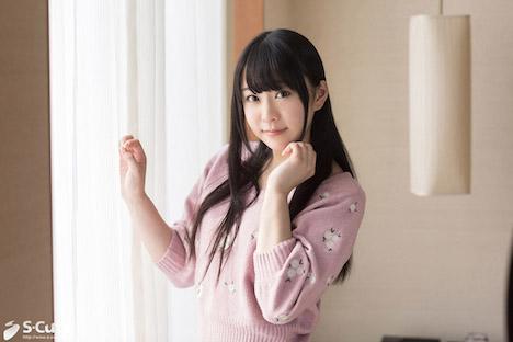 【S-CUTE】ai(20)