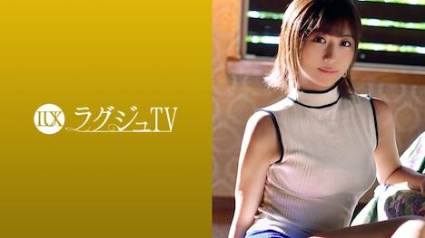【ラグジュTV】ラグジュTV 1021 園田葵 28歳 フラワーアレンジメント 1