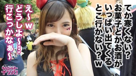 【プレステージプレミアム】■ハロウィン2018・ミニスカ美脚のパンチラデビルと即ハメ即パコ!■ あやちゃん 5