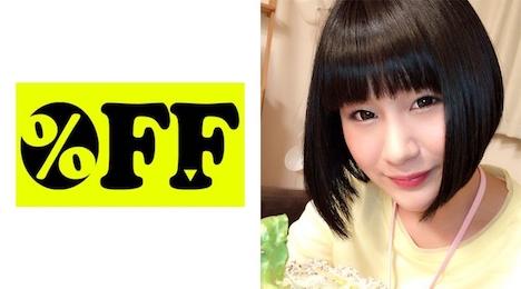 【OFF】あすみ(24)