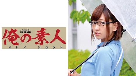 【俺の素人】ナガサワさん 女子大生