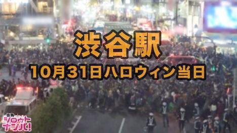 【プレステージプレミアム】■ハロウィン2018・無法地帯の渋谷で激エロコスプレギャルをナンパ→即ホ→即パコ■ みつきちゃん 22歳 2