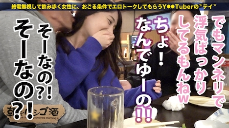 【プレステージプレミアム】朝までハシゴ酒 32 in目黒駅周辺 レイカさん 28歳 キャバ嬢 10