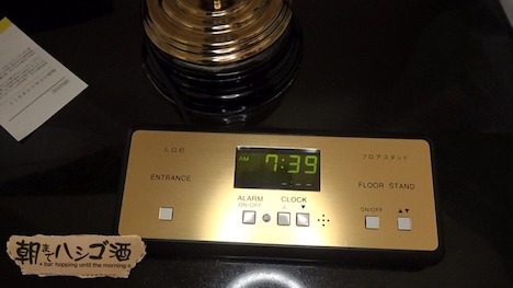 【プレステージプレミアム】朝までハシゴ酒 32 in目黒駅周辺 レイカさん 28歳 キャバ嬢 26