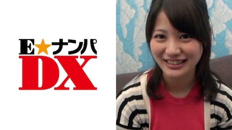 【E★ナンパDX】【ガチな素人】 さやかさん 23歳