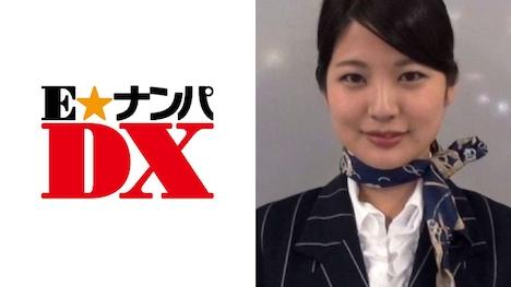 【E★ナンパDX】たかこさん 27歳