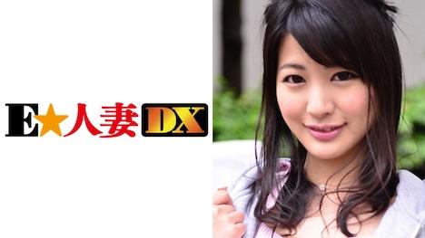 【E★人妻DX】あおいさん 27歳 【セレブな奥さま】
