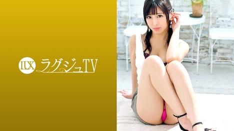 【ラグジュTV】ラグジュTV 1024 瑞樹果歩 25歳 空港のラウンジスタッフ 1