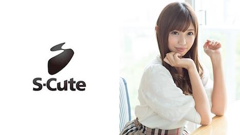 【S-CUTE】nao (20) S-Cute 色んな体位で楽しむ大人のセックス 1